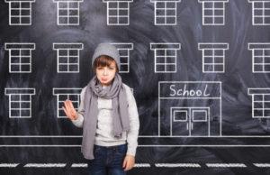 Школьный невроз у родителей.